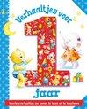 Afbeelding van het spelletje Kinderboeken Rebo Prentenboek - Verhaaltjes voor 1 jaar