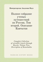 Complete Collection of Scientific Travels Through Russia. Volume Two. Description of Kamchatka