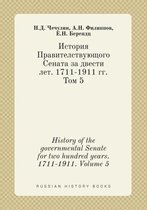 History of the Governmental Senate for Two Hundred Years. 1711-1911. Volume 5