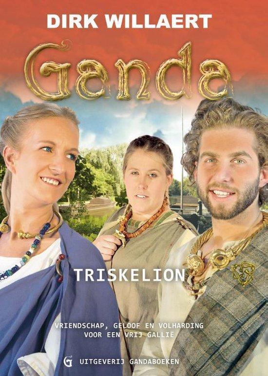 Ganda 3 - Triskelion - Dirk Willaert  
