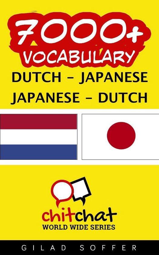 7000+ Vocabulary Dutch - Japanese - Gilad Soffer |