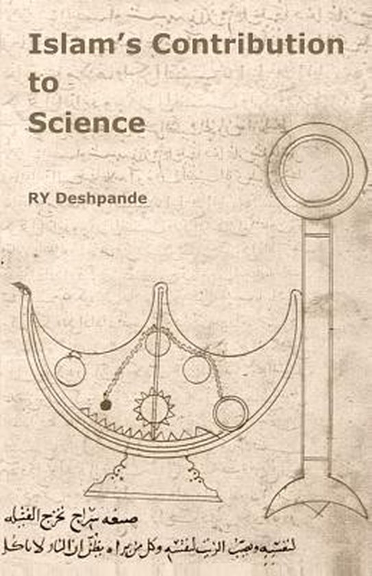 Islams Contribution to Science