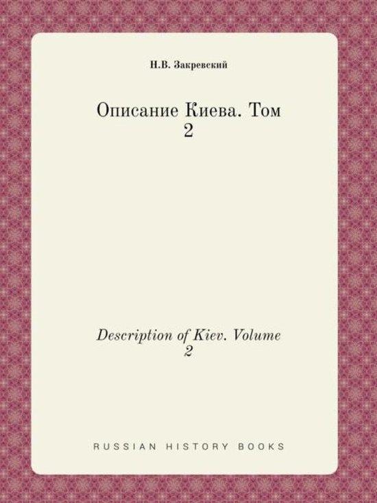 Description of Kiev. Volume 2