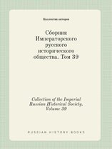 Collection of the Imperial Russian Historical Society. Volume 39