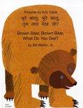 Brown Bear, Brown Bear, What Do You See? (Hindi & English)