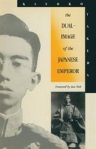 The Dual-Image of the Japanese Emperor