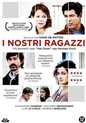 Movie - I Nostri Ragazzi