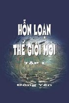 Hon Loan The Gioi Moi