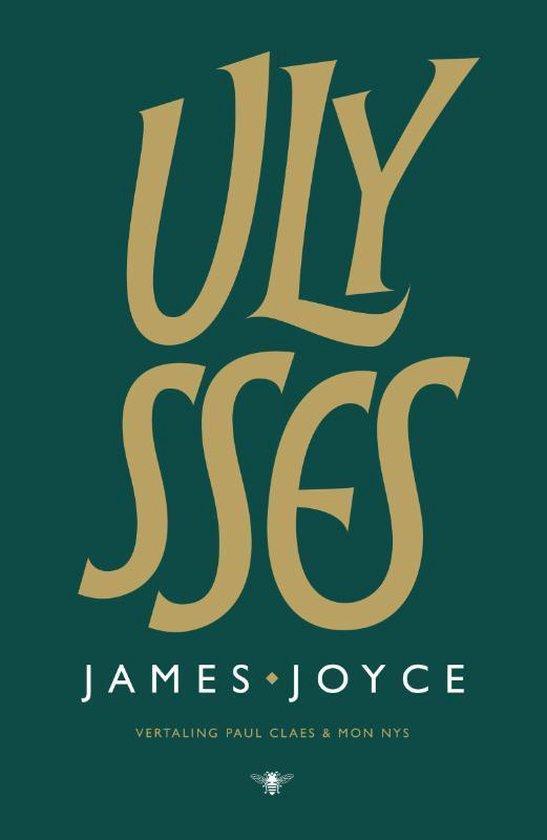 Ulysses - James Joyce |