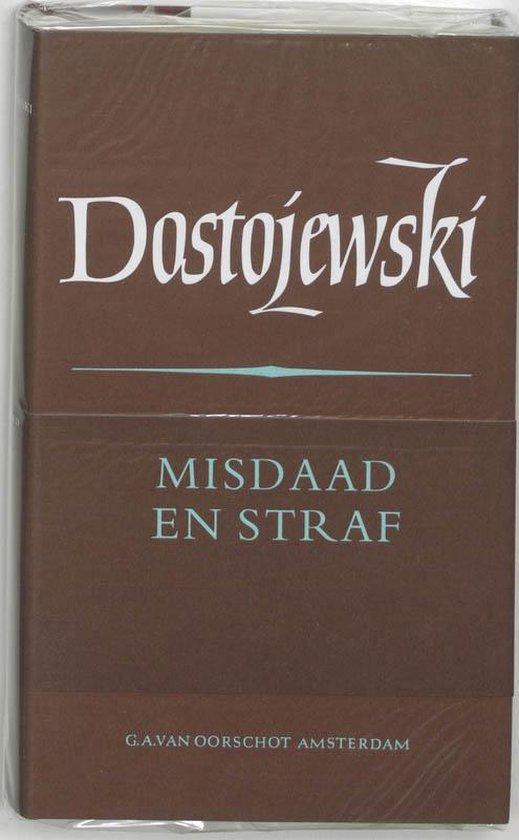 Russische Bibliotheek - Verzamelde werken 5 Misdaad en straf - F.M. Dostojevski |