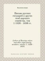 Letters of Russian Rulers and Other Royal Family Members. Volume 1. 1526 - 1658.