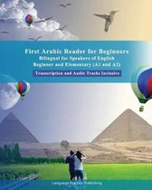 First Arabic Reader for Beginners