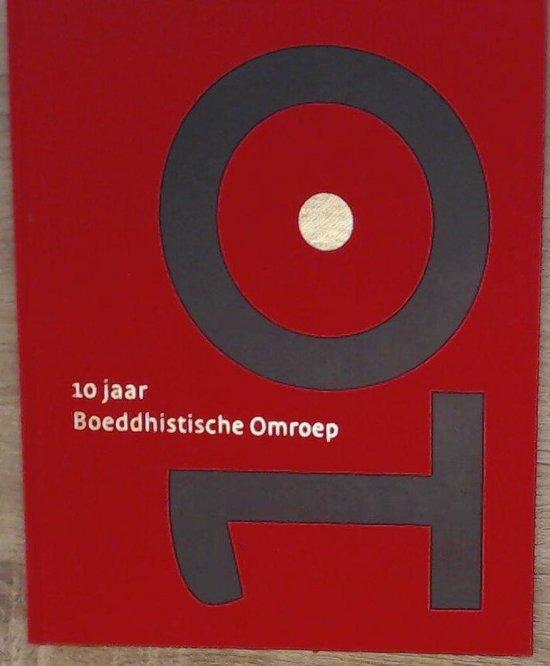 10 jaar Boeddhistische Omroep - Ulli Fischer |