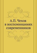 Chekhov in the Memoirs of Contemporaries