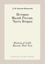 History of Little Russia. Part Two