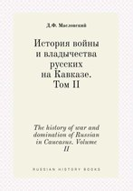 The History of War and Domination of Russian in Caucasus. Volume II