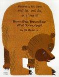 Brown Bear, Brown Bear, What Do You See? (Gujarati & English)