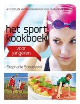 Het sportkookboek voor jongeren