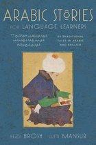 Boek cover Brosh, H: Arabic Stories for Language Learners van Hezi Brosh (Paperback)