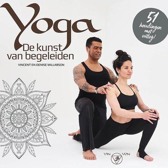 Yoga De kunst van begeleiden