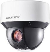 Hikvision Digital Technology DS-2DE4A425IW-DE bewakingscamera IP-beveiligingscamera Buiten Dome Plafond 2560 x 1440 Pixels