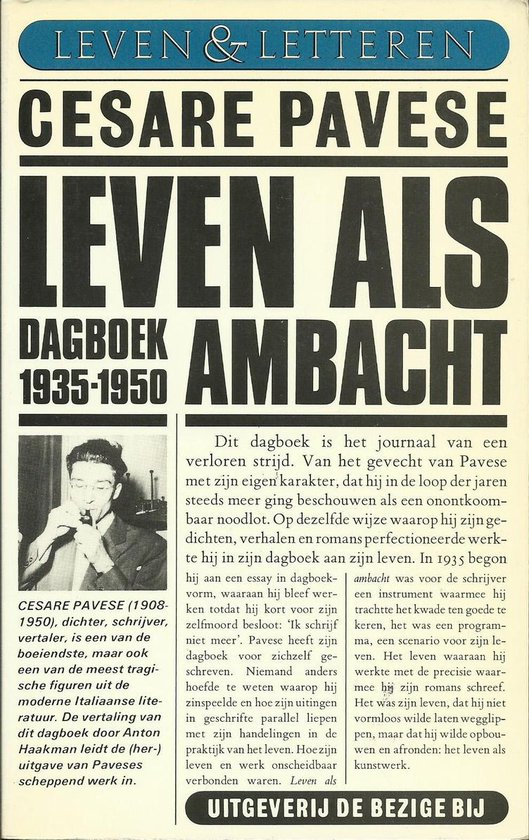 Leven als ambacht - Pavese |