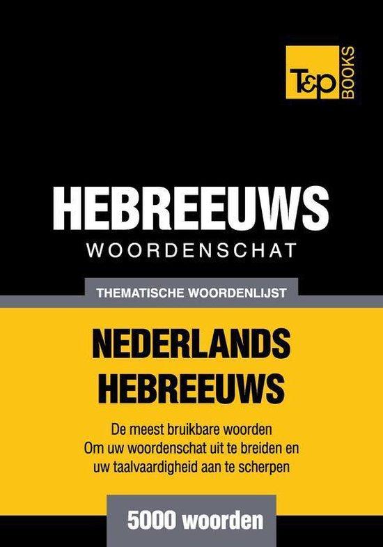 Thematische woordenschat Nederlands-Hebreeuws - 5000 woorden - Andrey Taranov pdf epub