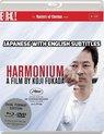 Harmonium (Blu-ray & DVD)
