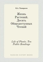 Life of Plants. Ten Public Readings