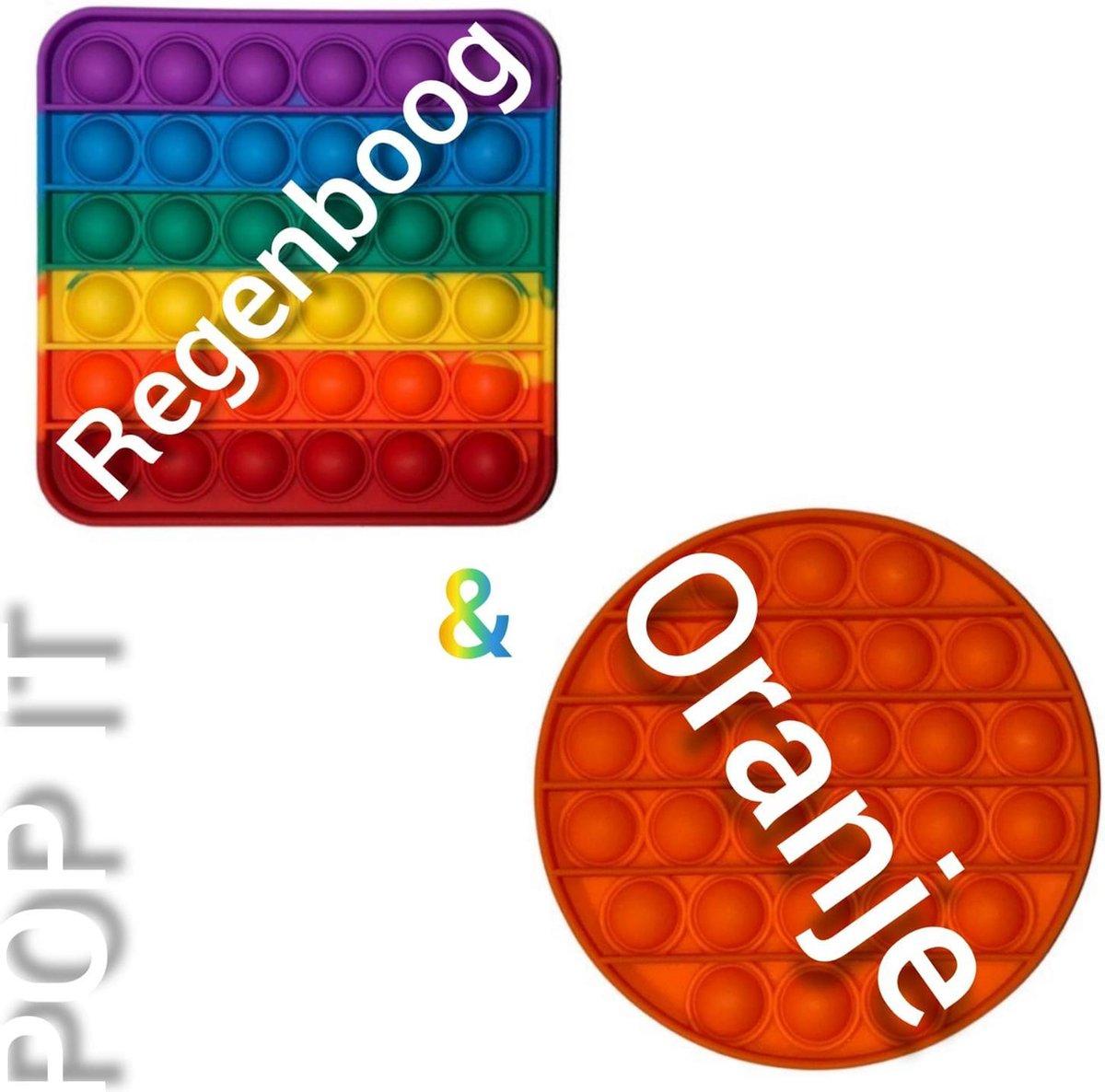 Fidget toys | Pop IT | Fidget toys pakket set van 2 stuks | Regenboog vierkant + Rond oranje | Meisjes√ jongens√ volwassenen√ | Trend 2021 | Anti stress | Cadeautip _ Leuk voor zwembad