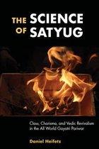 Science of Satyug, The