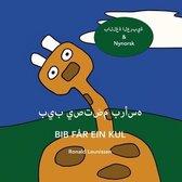 بيب يصتضم برأسه - Bib Far Ein Kul