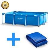 Intex Family Frame Zwembad 260x160x65cm + gratis AG Afdekhoes - afdekzeil- accessoires Opzetzwembaden- rechthoekig- framebad - rectangular - familiebad - bovengronds zwembad - Sterk - kinderzwembad - kinderen - volwassenen