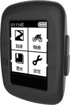 Bicycle Code Table Silicone Protective Cover for Garmin Edge 500 / 200(Black)
