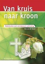 Kringserie - Van kruis naar kroon