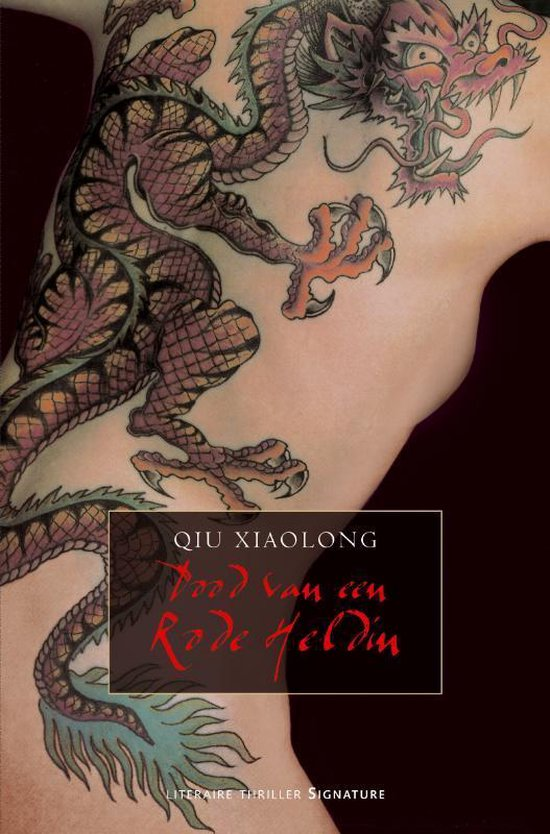 Dood Van Een Rode Heldin - Qiu Xiaolong pdf epub