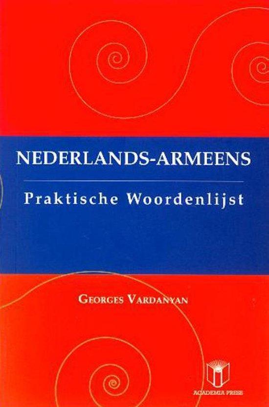 Nederlands-Armeens - G. Vardanyan | Fthsonline.com