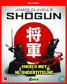 Shogun  (2018) [Region Free Blu-ray]