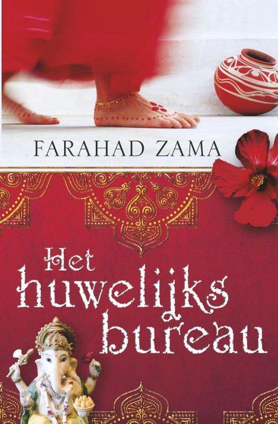 Huwelijksbureau - F. Zama |