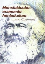 Marxistische economie herbekeken