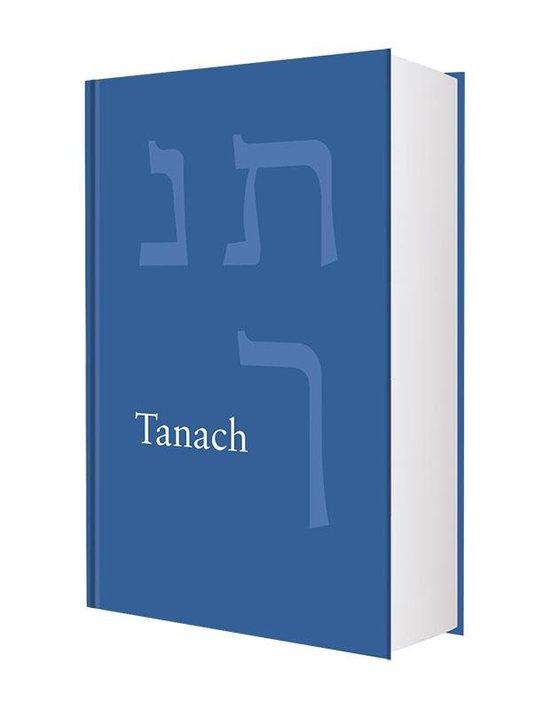 Tanach