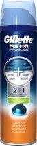 Gillette Fusion5 ProGlide Cooling Scheergel Mannen - 6x200ml Voordeelverpakking