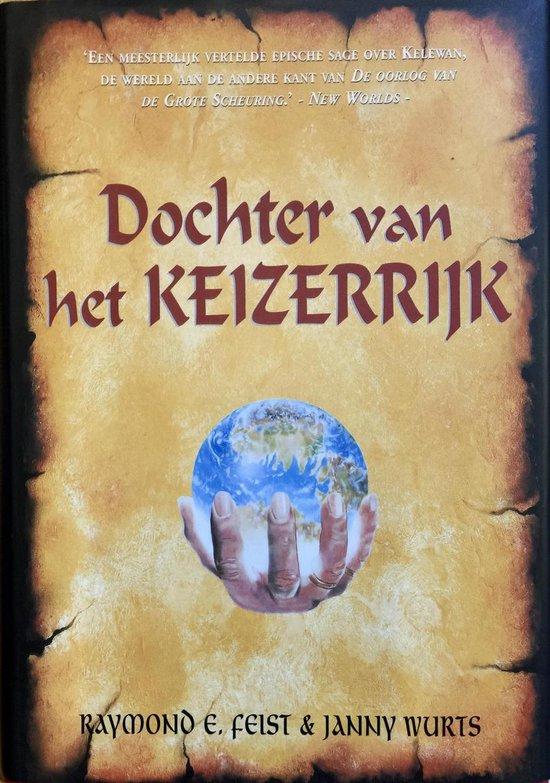 Dochter Van Het Keizerrijk - Raymond E. Feist   Readingchampions.org.uk