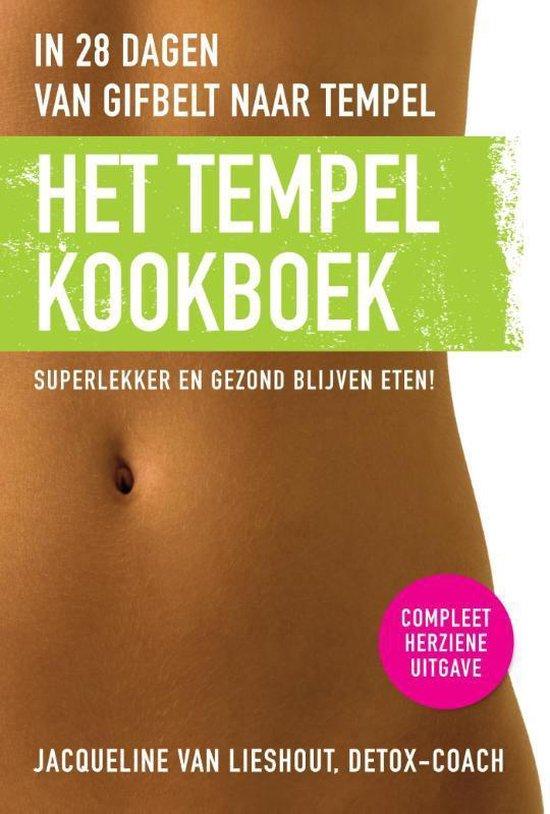 Het tempelkookboek - Jacqueline van Lieshout |