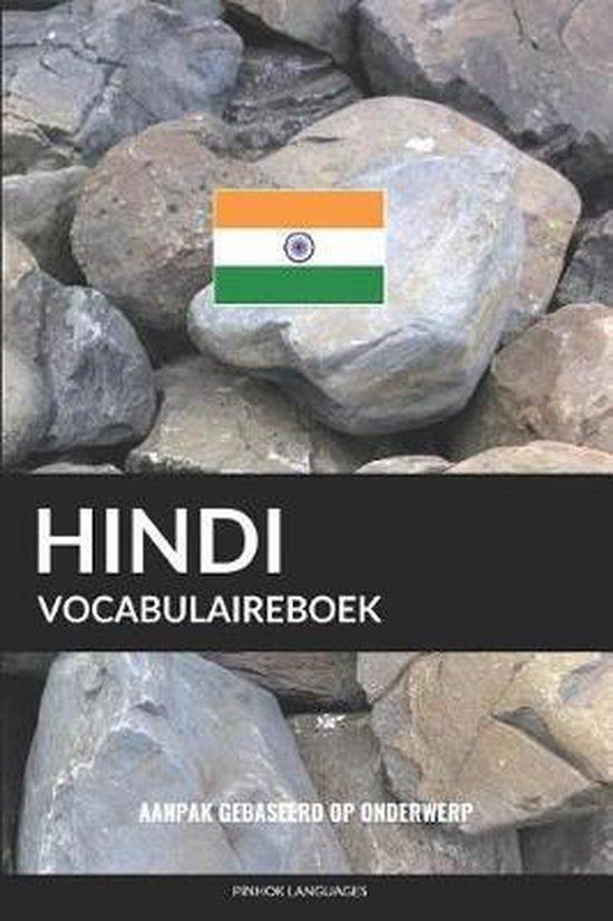 Hindi vocabulaireboek