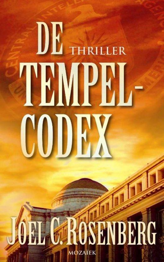 De tempelcodex - Joel C. Rosenberg  