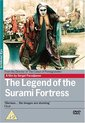 The Legend of the Surami Fortress [DVD] [1984]