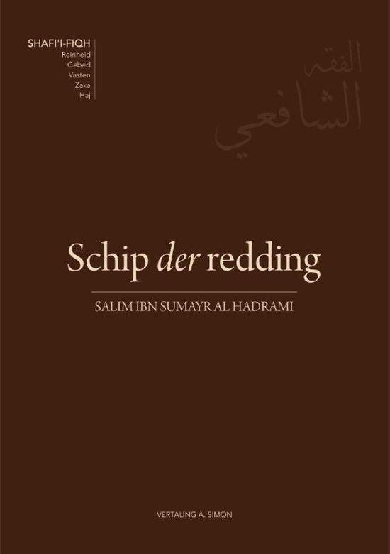 Fiqh - Schip der redding - Salim Ibn Sumayr Al Hadrami |
