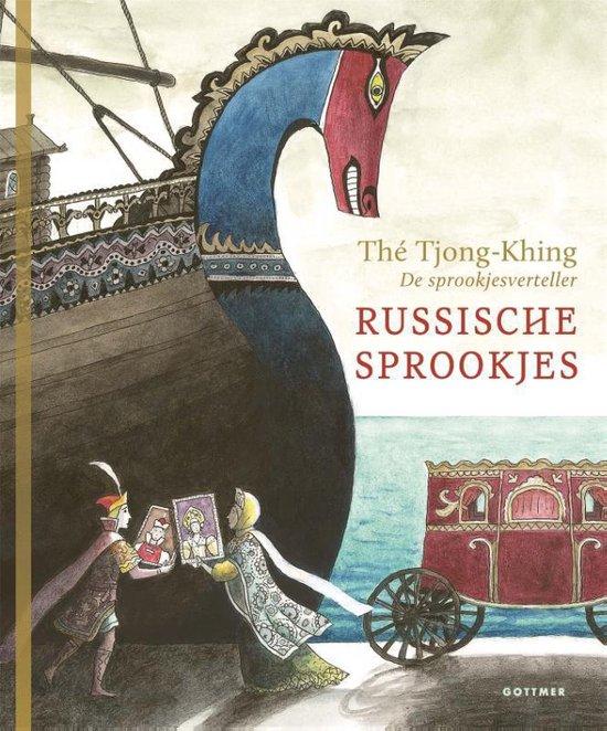 550x662 - 10x sprookjes voor kinderen in wondermooie prentenboeken