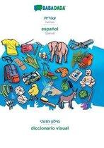 BABADADA, Hebrew (in hebrew script) - espanol, visual dictionary (in hebrew script) - diccionario visual